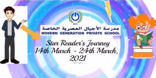 Star Reader Journey